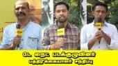 டே நைட் படக்குழுவினர் பத்திரிக்கையாளர் சந்திப்பு
