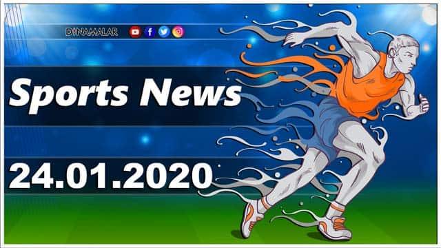விளையாட்டுச் செய்திகள் | Sports News 24-01-2020 | Sports Roundup | Dinamalar