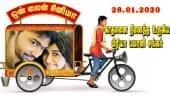 காதலனை நினைத்து உருகிய பிரியா பவானி சங்கர்