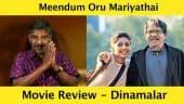 மீண்டும் ஒரு மரியாதை - திரைவிமர்சனம் | Film Review by Poo Sattai Kumaran | Dinamalar