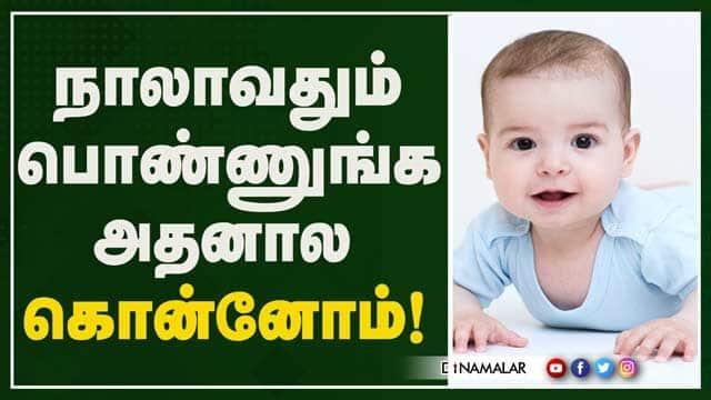 Tamil Celebrity Videos மதுரைக்கு திரும்பி வந்த சிசு கொலை