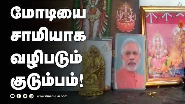 பிரதமரை சந்திக்க ஆசை: மாணவி ரக்ஷிதா