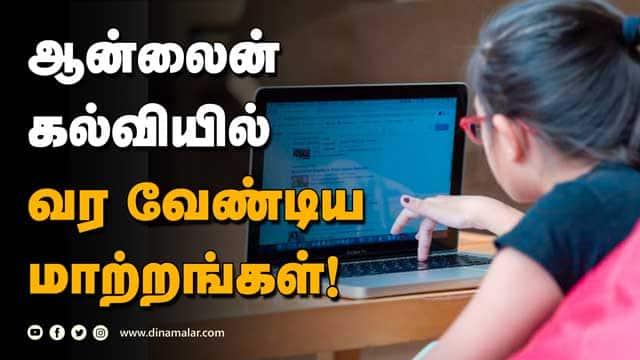 ஆலோசனை தருகிறார் ஆனந்தம் செல்வகுமார்