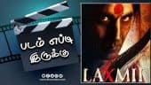 லக்ஷ்மி (இந்தி)) | படம் எப்டி இருக்கு | Movie Review | Dinamalar