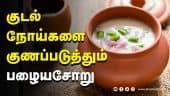 தமிழக மருத்துவ ஆராய்ச்சியில் நிரூபணம்