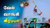 ஏட்டிக்கு போட்டியா களம் இறங்கிய அதிமுக | தேர்தல் களம் 2021 | தினமலர்