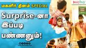 Tamil Celebrity Videos இன்ப அதிர்ச்சியில் பெண்கள் | மகளிர் தினம் Best Suprise | Easybuy | Shopping