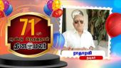 தினமலர் 71வது பிறந்தநாள் நடிகர் ராதா ரவி வாழ்த்து |Dinamalar 71st Year Greetings