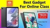 ஆன்லைன் வகுப்புக்கு சிறந்த டேப் | Best Gadgets for Online Class | Samsung Galaxy Tab