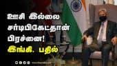 இந்தியாவில் மிக அதிகம் போடப்படுவது கோவிஷீல்ட் தடுப்பூசி