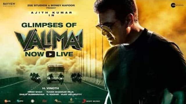 வலிமை - கண்ணோட்டம் | Glimpses of Valimai | Ajith Kumar | Yuvan Shankar Raja | Vinoth