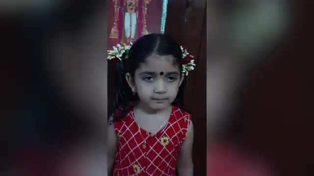 பி.அனஹா கஸ்துாரி, புதுச்சேரி