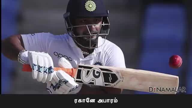விளையாட்டுச் செய்திகள் | Sports News 23-08-2019 | Sports Roundup | Dinamalar