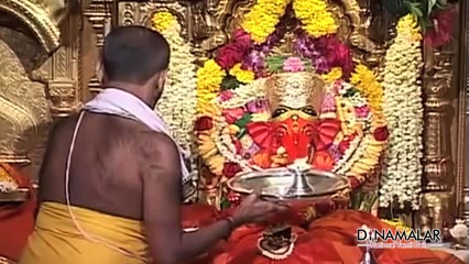 https://img.dinamalar.com/data/vdo/6_Shree_Siddhivinayak_Aarti_2.jpg