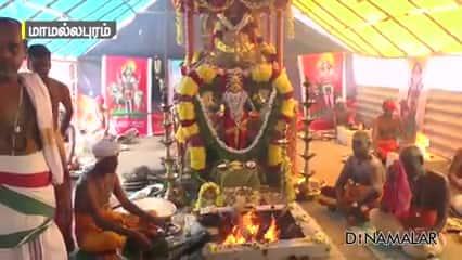 திருப்போரூர் காலபைரவர் கோயிலில் வேள்வி விழா