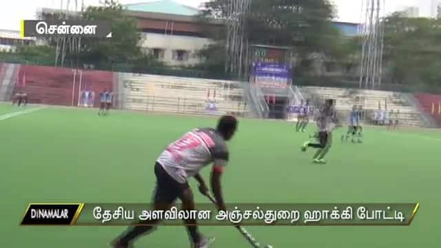 Tamil Celebrity Videos தேசிய அளவிலான  அஞ்சல்துறை  ஹாக்கி போட்டி