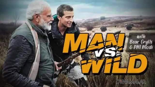 பிரதமர் மோடி துடிப்பான இளைஞர் பியர் கிரில்ஸ் | Man Vs Wild Modi | Bear Grylls | Modi UK