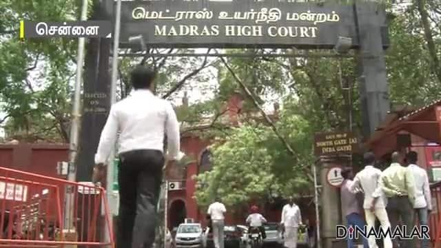 தமிழக அரசுக்கு ஐகோர்ட் கடும் எச்சரிக்கை