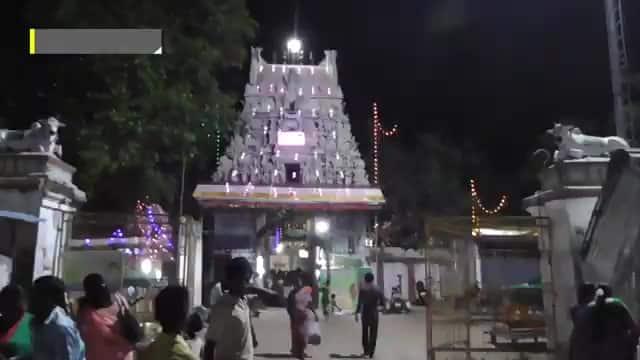 ஸ்ரீ அகத்தீஸ்வரர் கோயிலில் திருக்கல்யாண