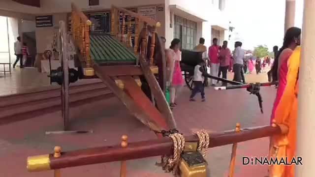 கலாச்சாரம் காட்டிய  'நம்ம கிராமம்'