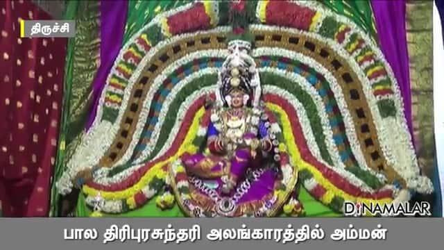 பால திரிபுரசுந்தரி அலங்காரத்தில் அம்மன்
