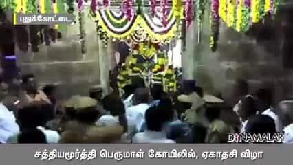 சத்தியமூர்த்தி பெருமாள் கோயிலில், ஏகாதசி விழா