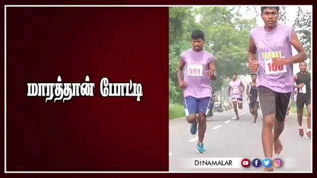 Tamil Celebrity Videos மாரத்தான் போட்டி