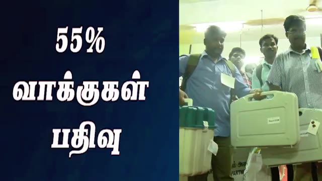 55%  வாக்குகள்  பதிவு