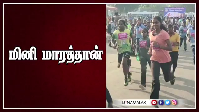 Tamil Celebrity Videos மினி மாரத்தான்