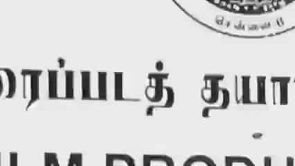 நடிகர் விஷால் கைது