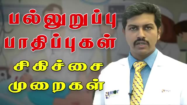 No 1 Tamil website in the world | Tamil News | News in tamil | Tamil