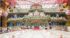 95 ஜோடிகளுக்கு திருமணம்