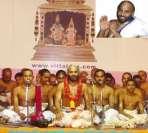 பாண்டுரங்கன் கோயில் கும்பாபிஷேகம்