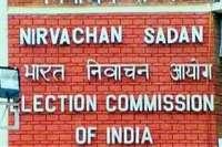 2 மாதங்களில் 142 புதிய கட்சிகள்;அரசியல் போர்வையில் நிதி மோசடி : தேர்தல் கமிஷன்