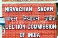 அரசியல் பேச்சுக்களை கண்காணிக்க தவறியதா தேர்தல் கமிஷன்?