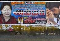 அரசியல் போஸ்டர்களில் அஜித் : தேர்தல் தந்திரமா? சென்னையில் பரபரப்பு