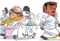 'கேப்டன் உறவே வேண்டாம்': தி.மு.க., மாவட்ட செயலர்கள் கடுப்பு