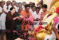 காங்., அல்லாத ஆட்சியே எங்கள் கொள்கைதேவர் நினைவிடத்தில் முழங்கிய ஜெயலலிதா