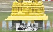 காஞ்சி அத்தி வரதர் வைபவம்: ரூ. 500 டிக்கெட் பெற 'ஆன்லைன்'