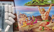 ராமாயணத்தை மேற்கோள்காட்டி பிரதமர் மோடியிடம் உதவி